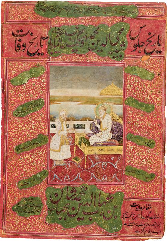 Muhiy-ud-din Aurangzeb receives Vazir Shaista Khan