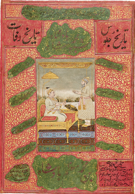 Muhammad Shah in conversation with his Grand Vazir