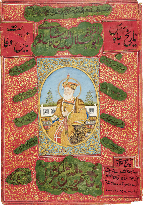 Ali Gauhar Shah Alam II holding prayer beads