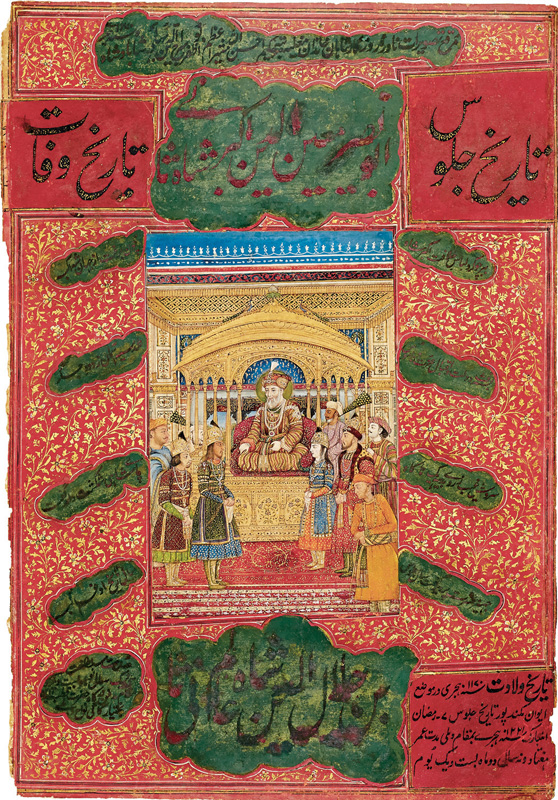 Akbar Shah II with four of his sons