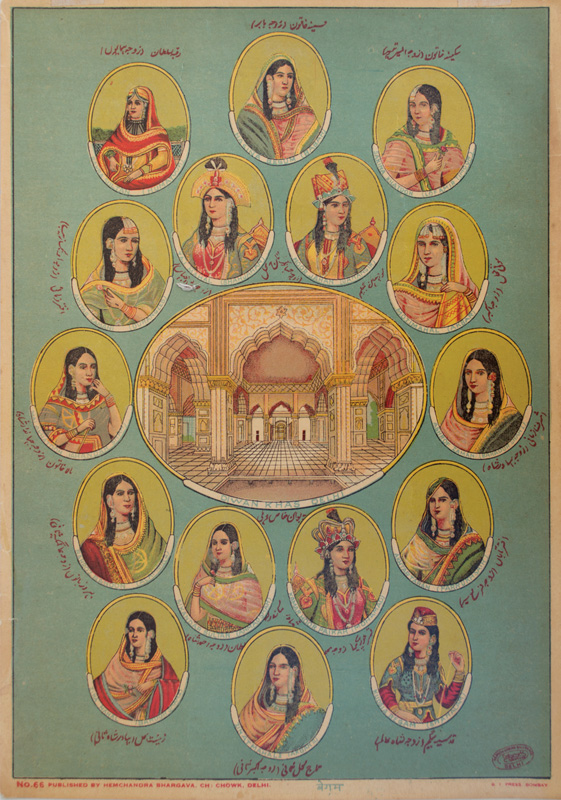 Portraits of Mughal Queens & Princesses