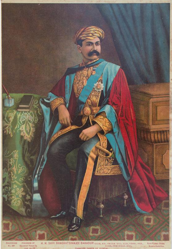 Maharaja Bhagwatsinhji of Gondal