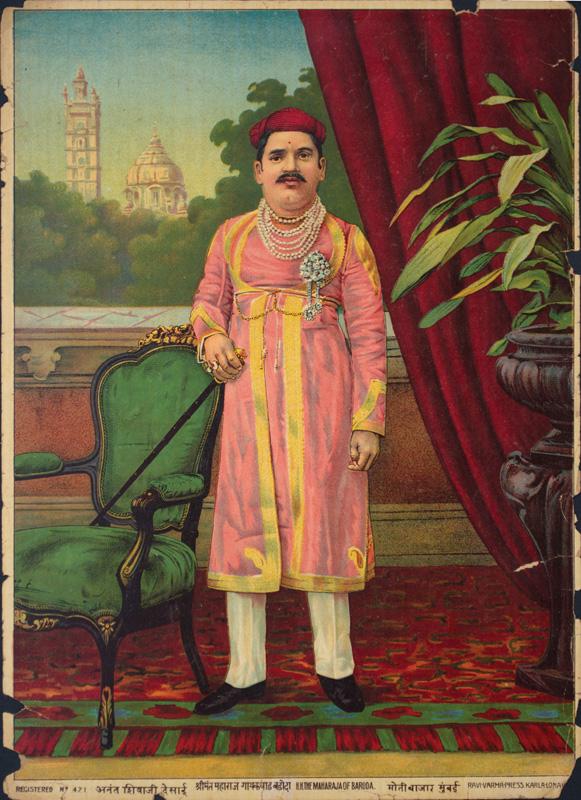H. H. Sir Sayajirao Gaekwad