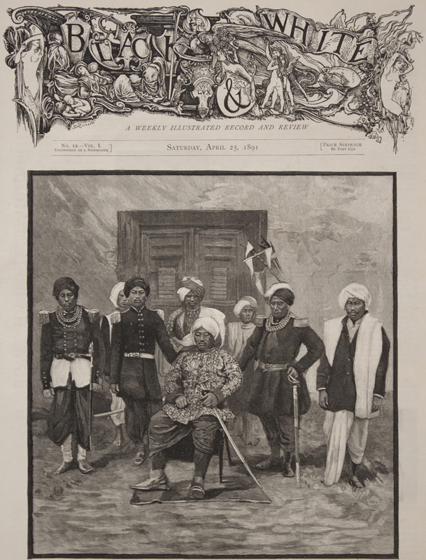 Raja of Manipur and his third Brother Maharaja Surchand Singh