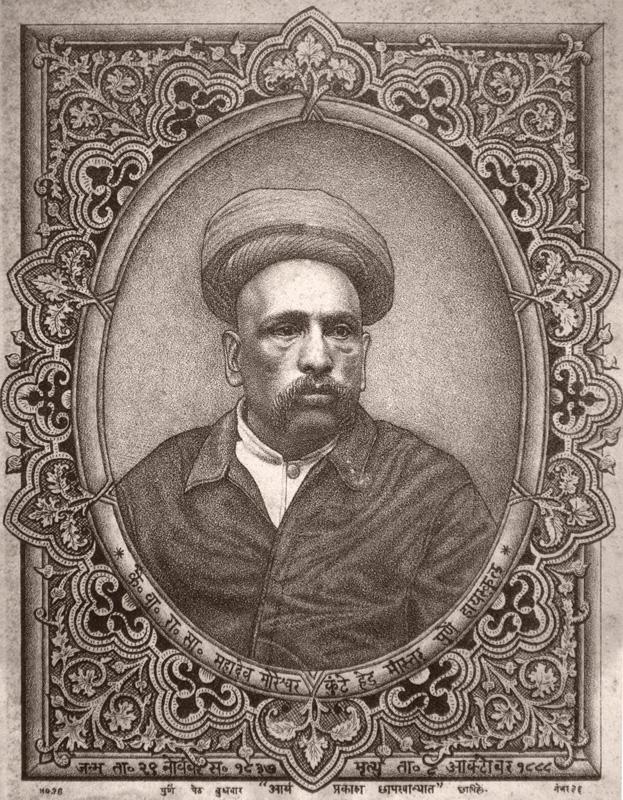 Mahadev Moreswer Kante