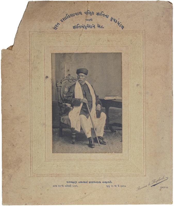 R. B. Dayhabhai H. Nanavati