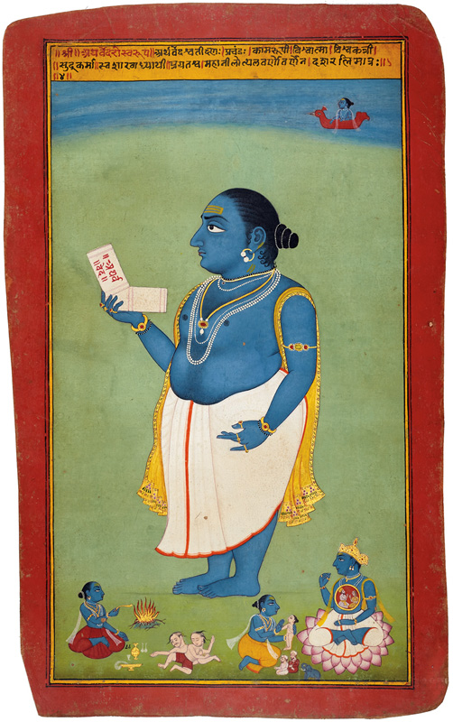 Portrait of Atharvaveda