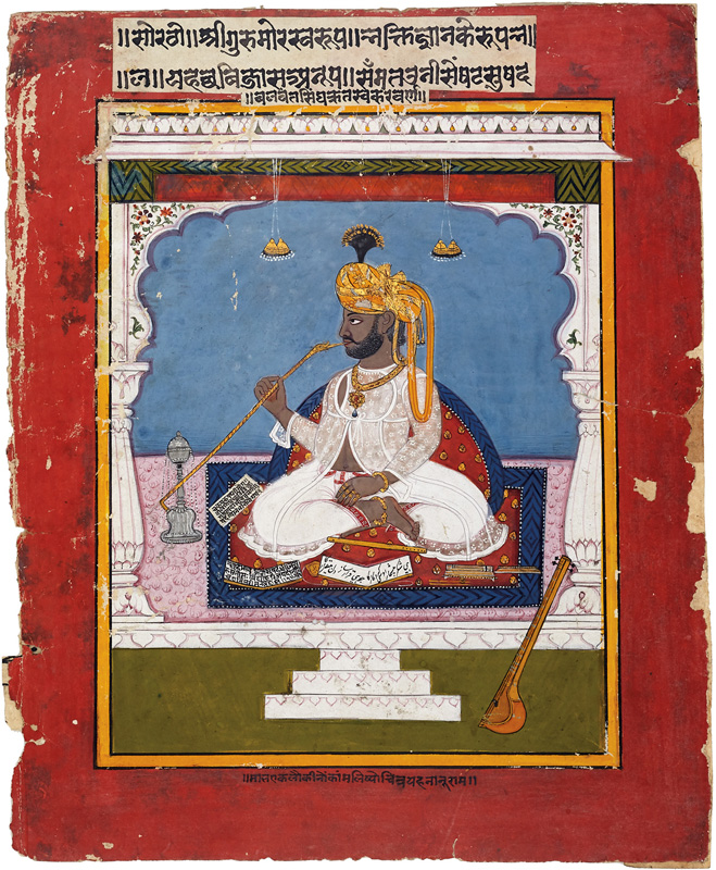 Bapji Shri Arup Das