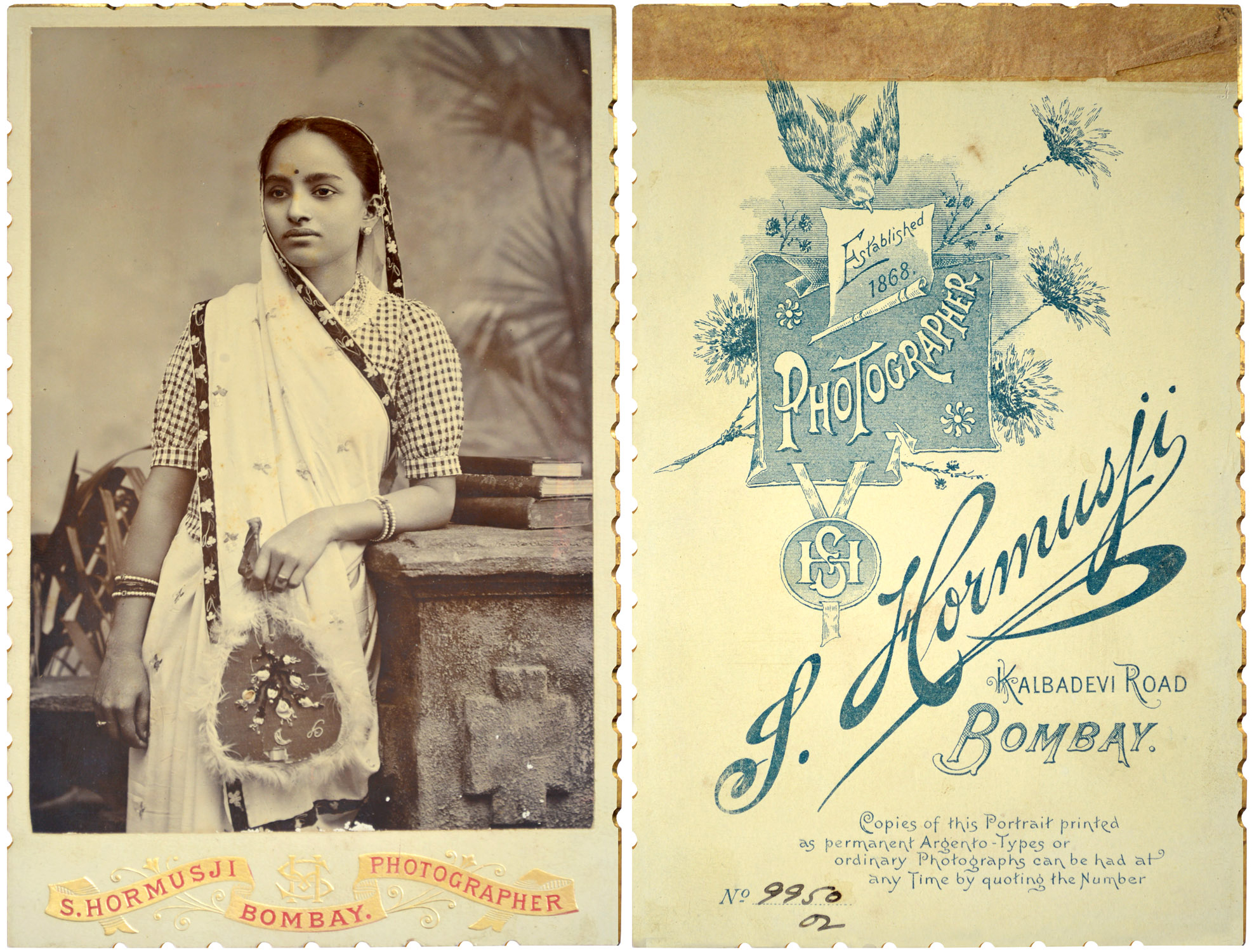 Unknown Parsi Lady