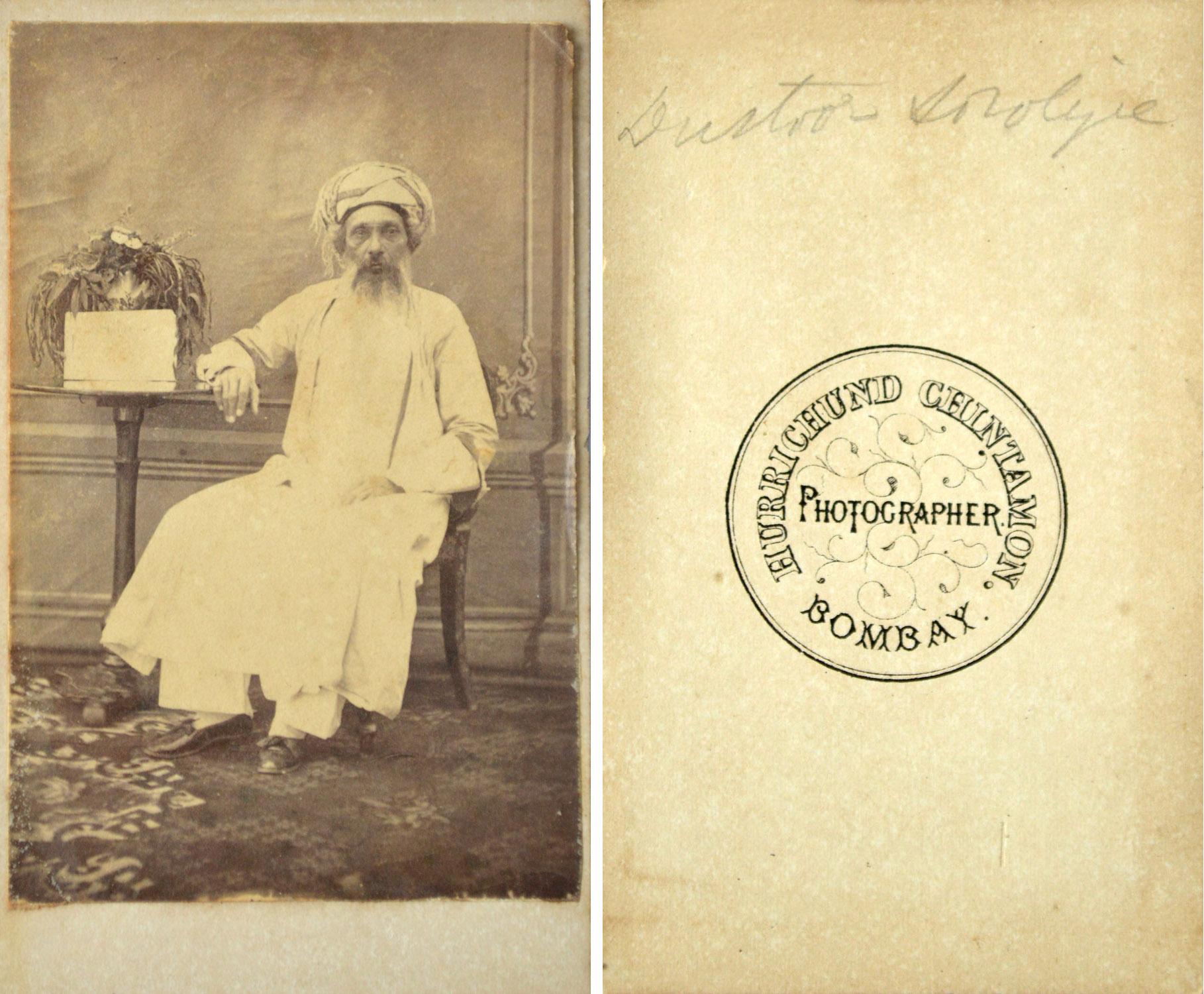 Dastoor Sorabji