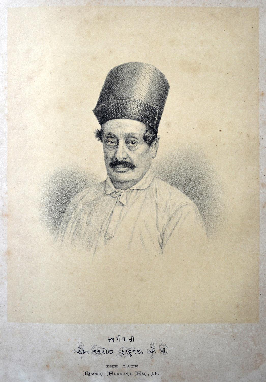 Sheth Naoroji Furdunji