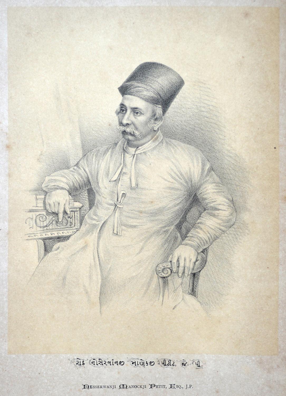 Nusserwanji Maneckjee Petit