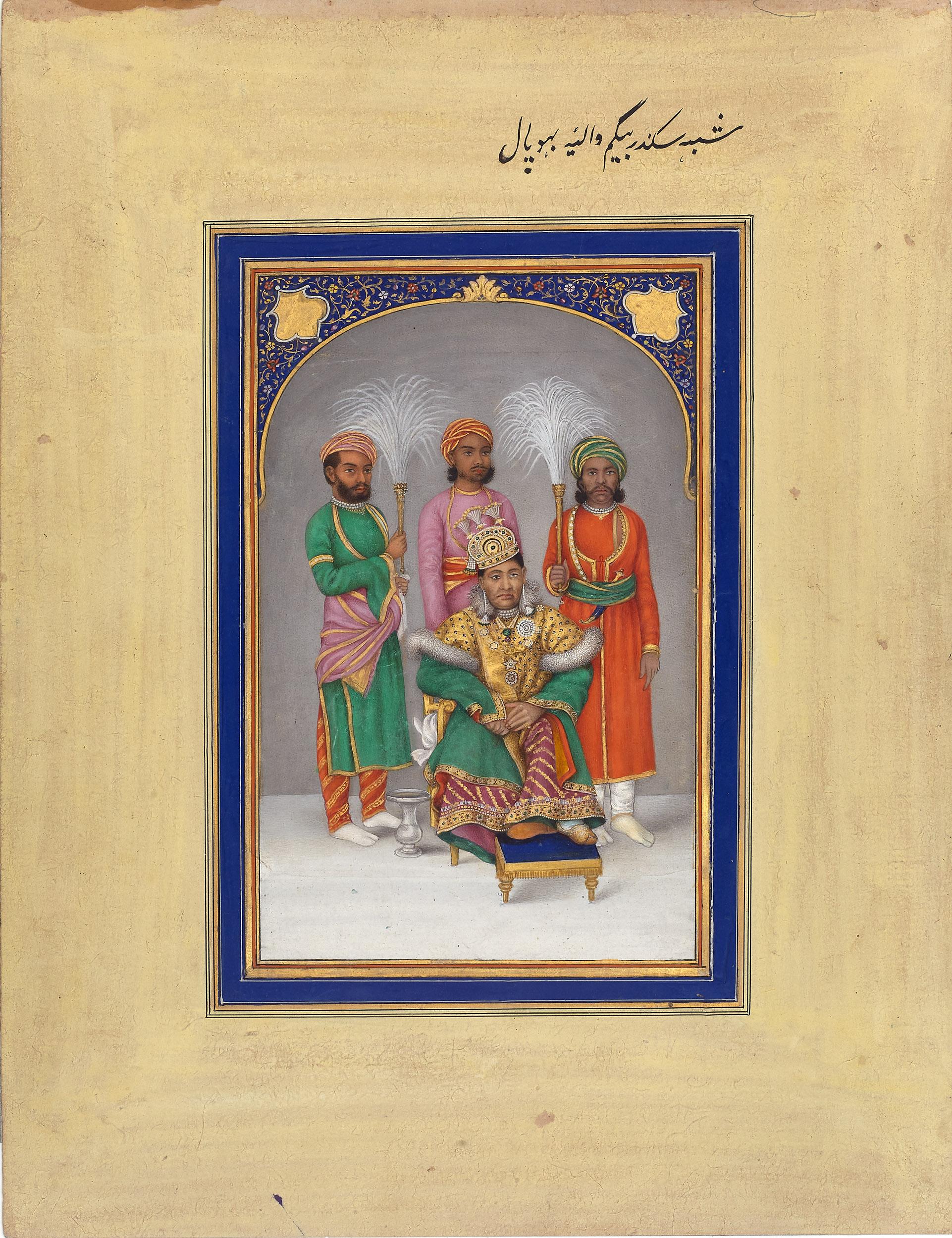 Nawab Sikandar Begum Sahiba