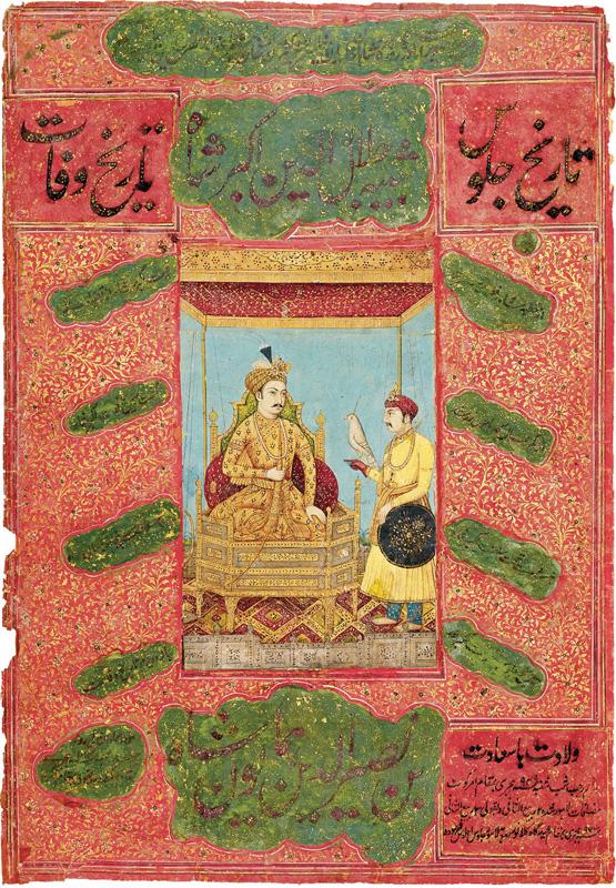 Jalal-ud-din Akbar facing a falconer