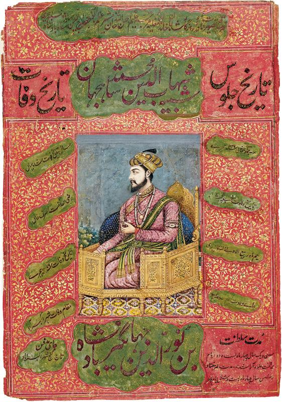 Shahab-ud-din Shah Jahan kneeling on throne