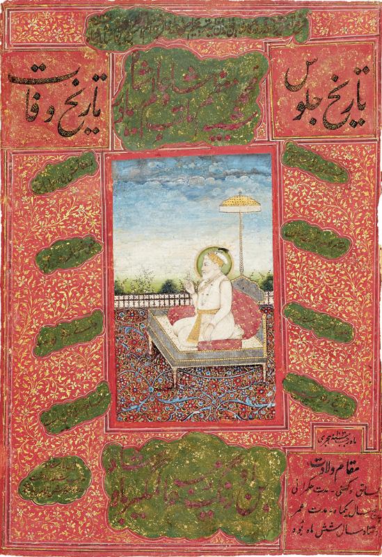 Muazzam Bahadur Shah I seated on a throne with a parasol