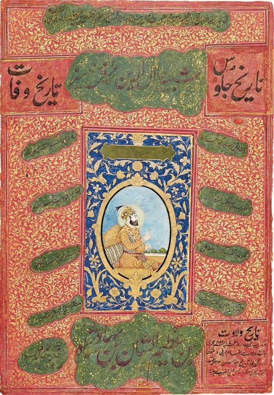 Muin-ud-din Farrukhsiyar kneeling on a throne holding a turban jewel