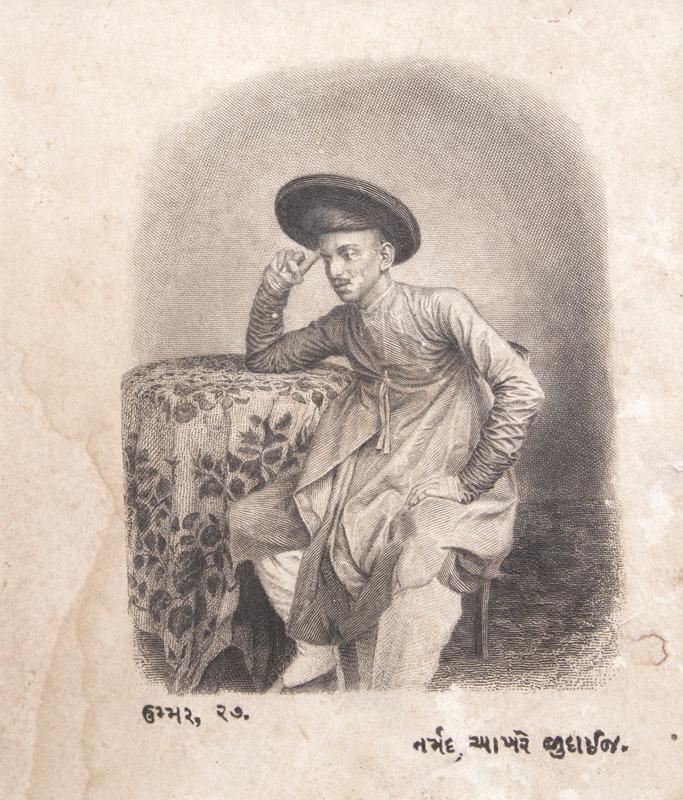 Poet Narmad