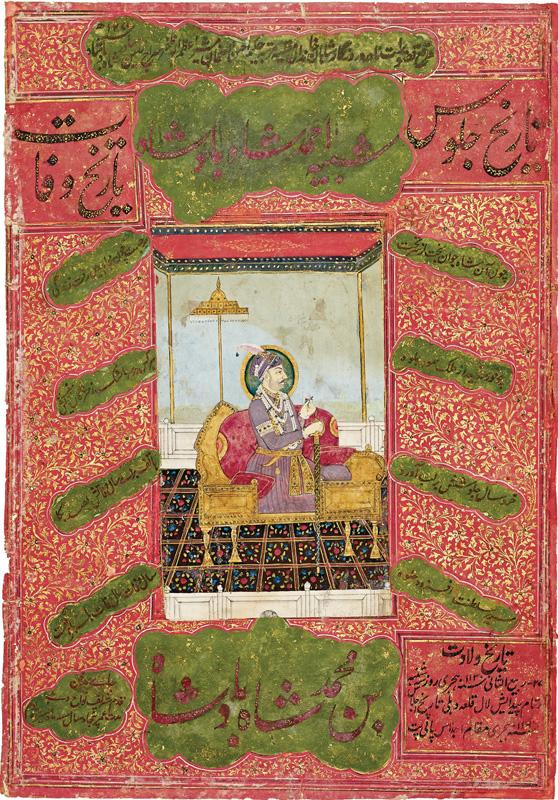 Mirza Ahmad Shah Bahadur kneeling on the throne under the shamiana