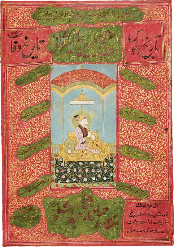Aiz-ud-din Alamgir II seated under canopy