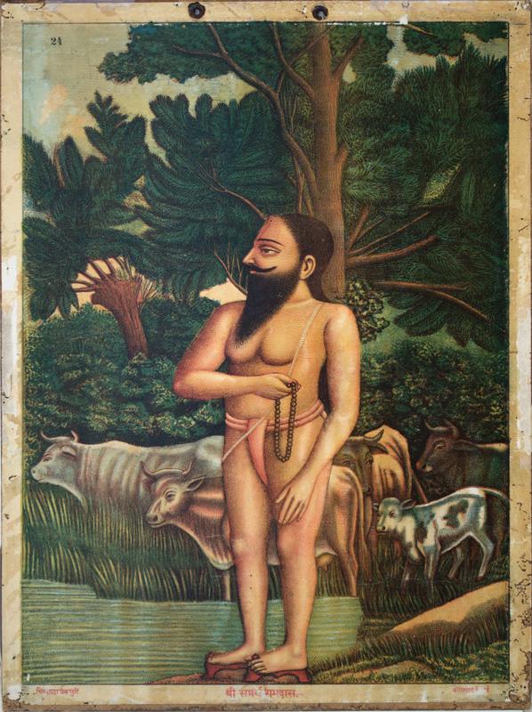 Swami Samarth Ramdas