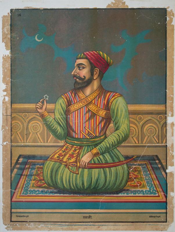 Shahu Sambhaji Raje Bhosle