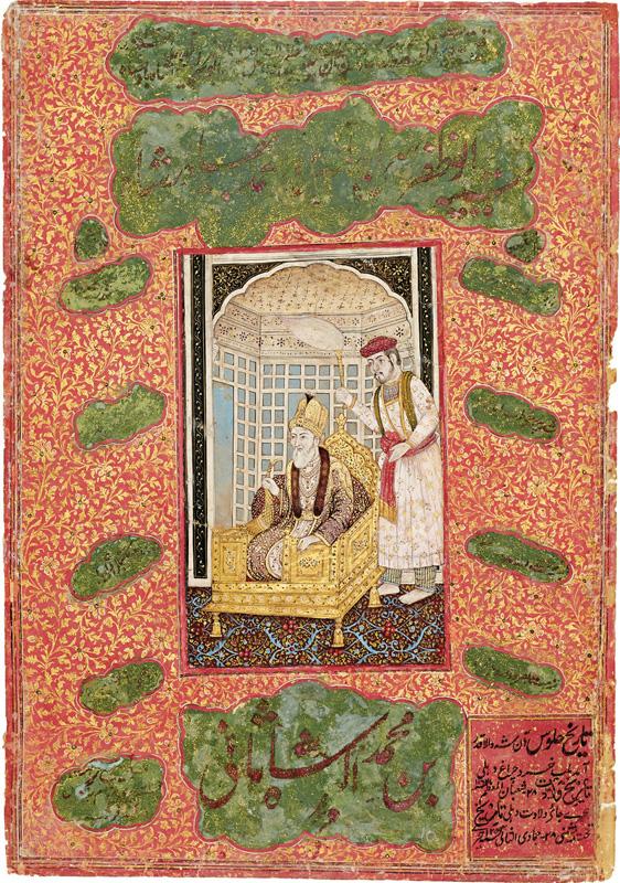 Siraj-ud-din Bahadur Shah II with an attendant holding flywhisk