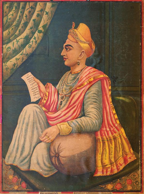 Narayanrao Peshwa