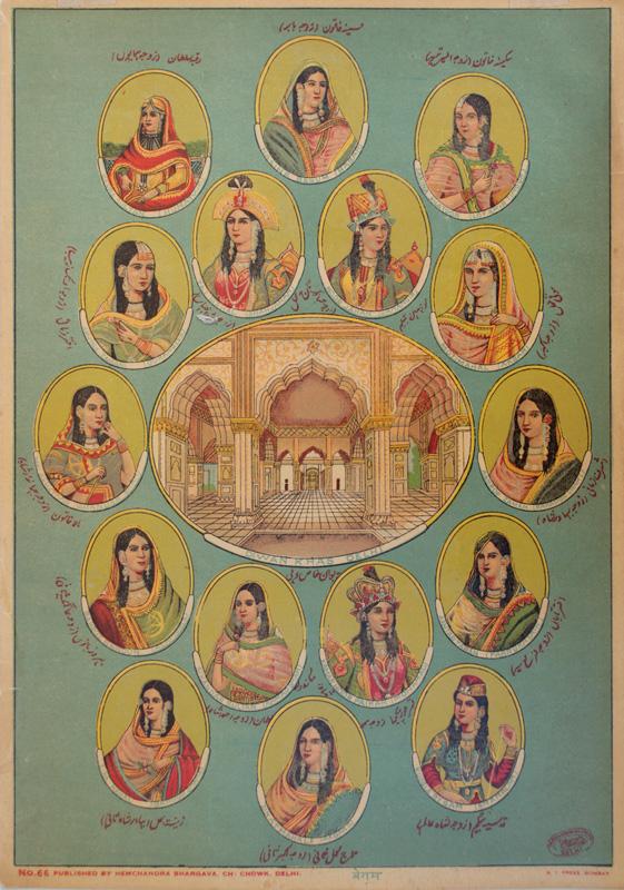 Portraits of Mughal Queens & Princesses