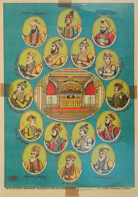 Portraits of Mughal Emperors & Princes