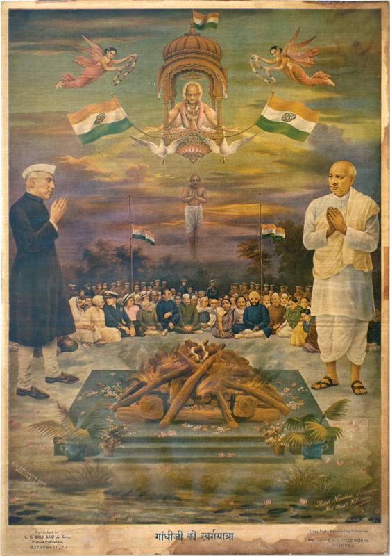 Last Journey of Mahatma Gandhi