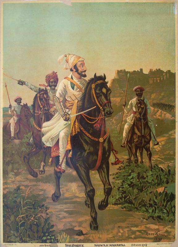 Shivaji Bhosale