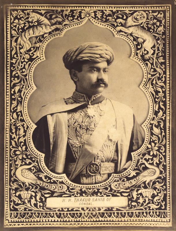 H. H. Thakur Saheb Bhagvatsinhji