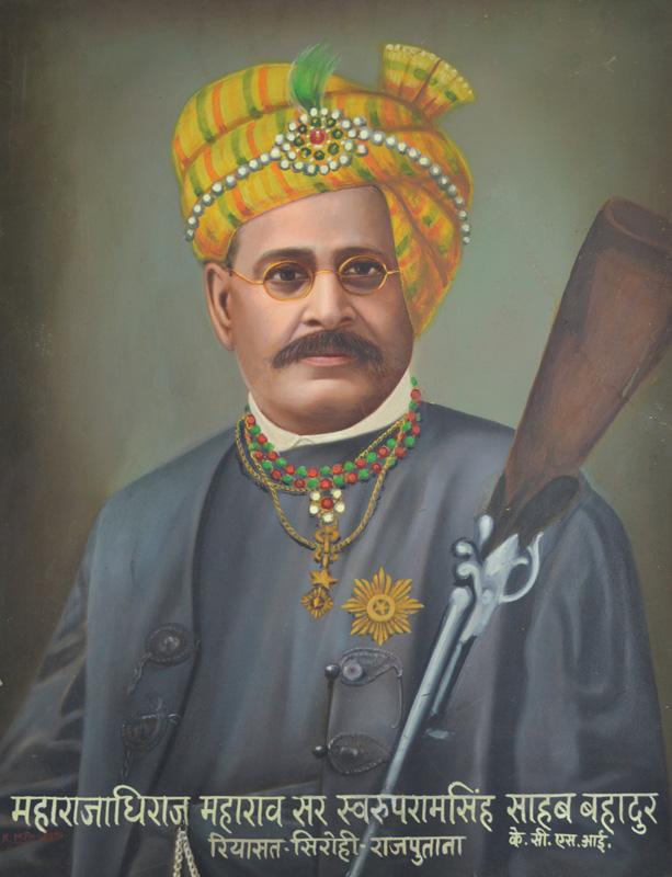 Sir Swaroopramsinh Bahadur