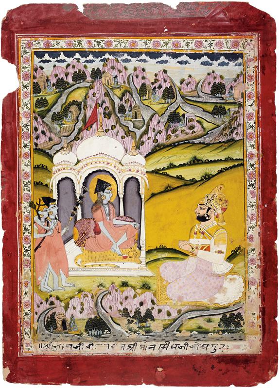 Maharaja Man Singh of Jodhpur worshipping Jalandharnath