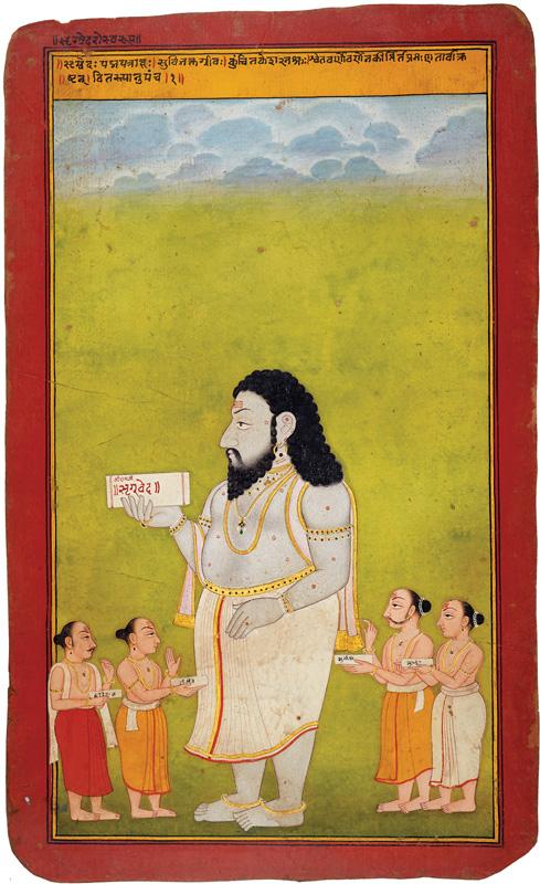 Portrait of Rigveda