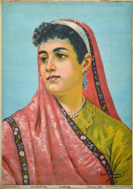Lady Dhunbai Cowasji Jehangir