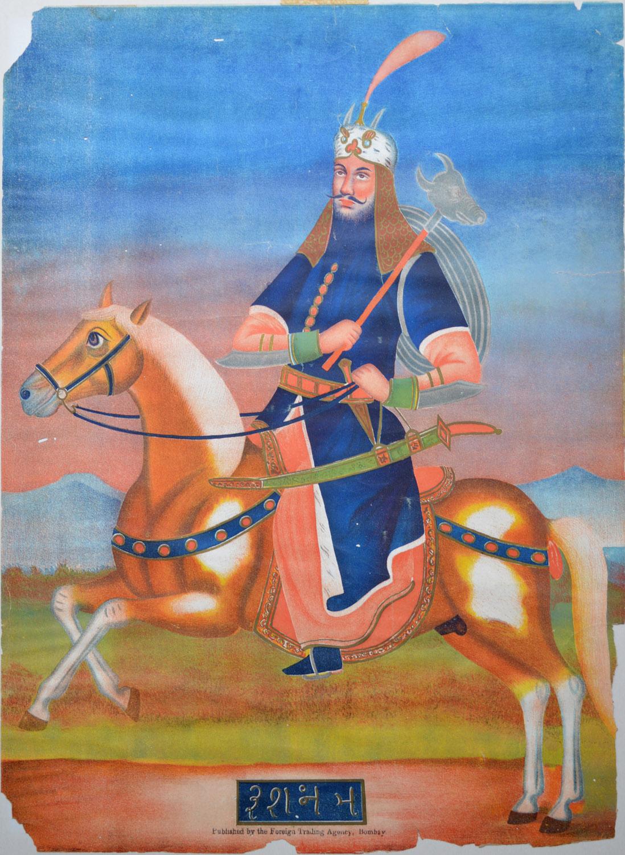 Rustom Pahlavan