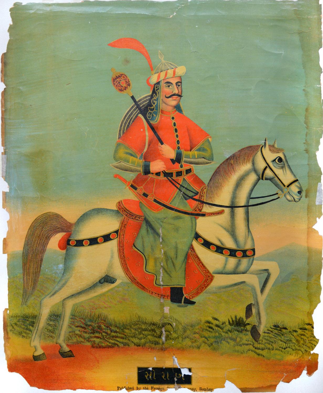 Sohrab Pahlavan