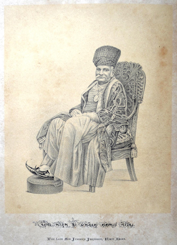 Sir Jamsetjee Jejeebhoy (First)