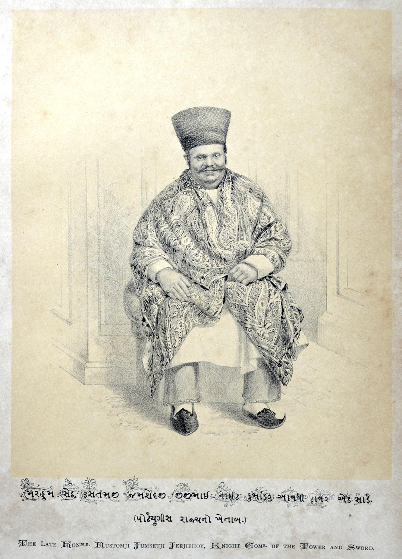 Sheth Rustomji Jeejeebhoy