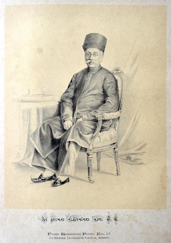 Framjee Nusserwanjee Patel