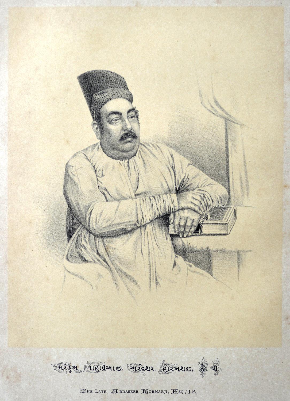 Ardaseer Hormarji