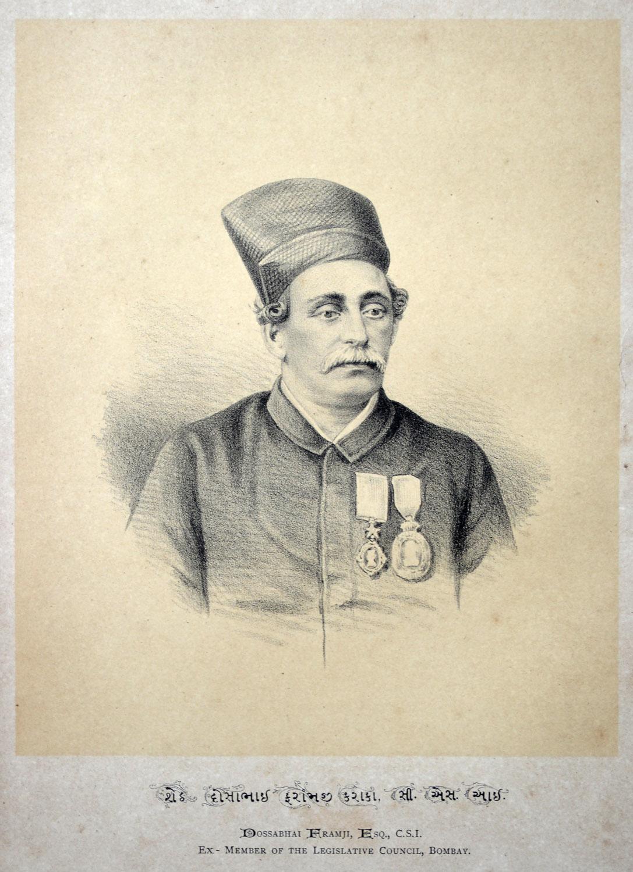 Sheth Dosabhai Framji Karaka
