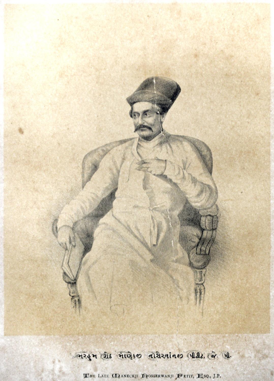 Manekji Nosserwanji Petit