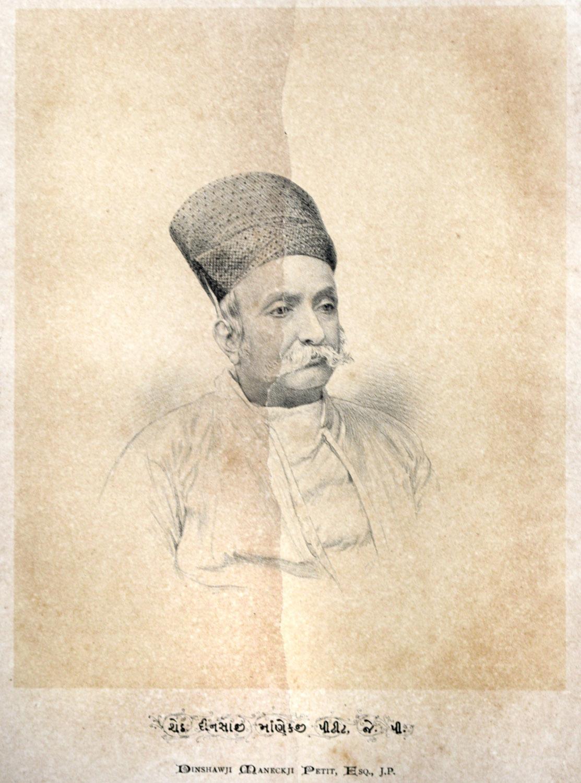 Dinshaw Maneckjee Petit