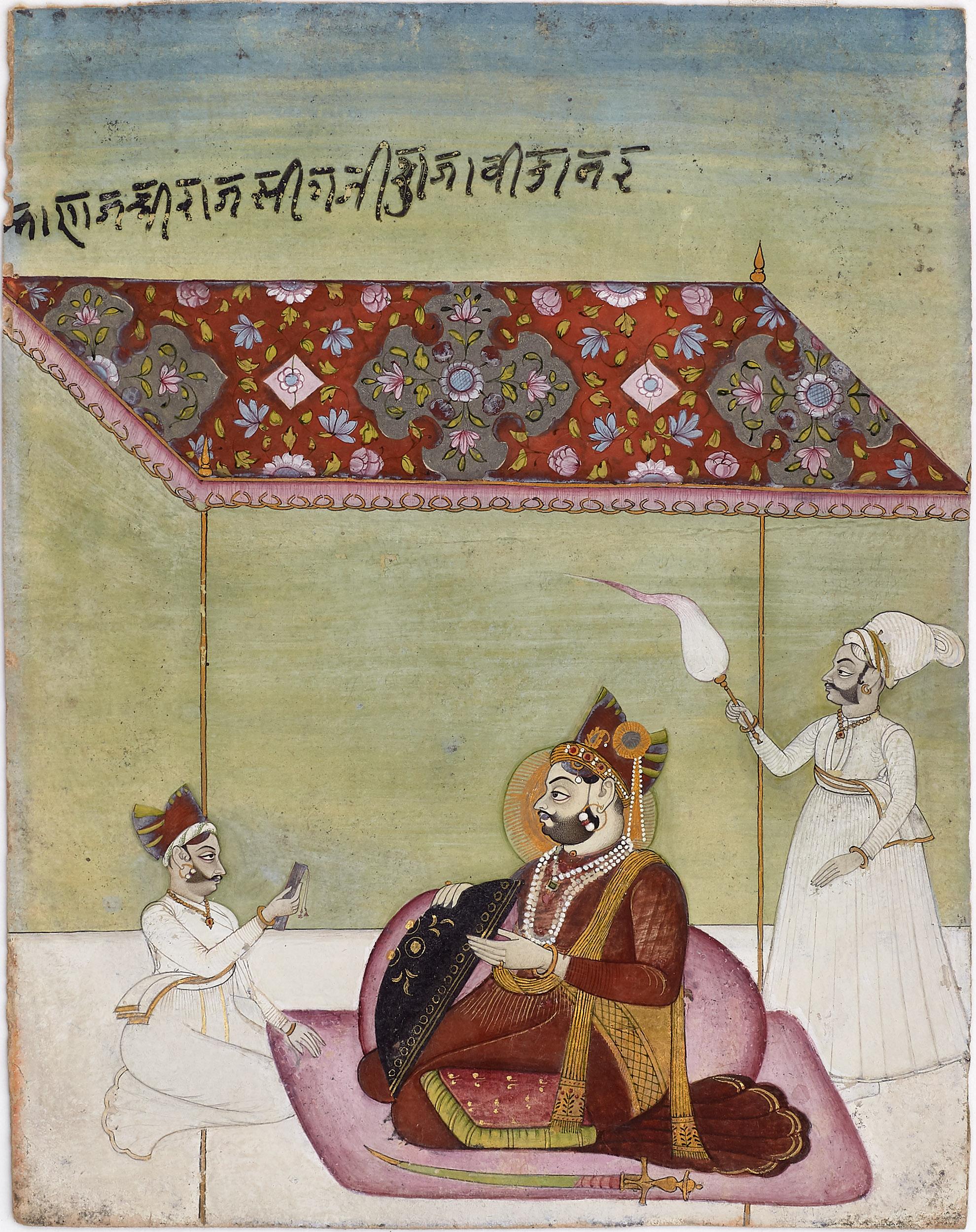 Maharaja Raj Singh II